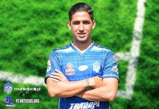 Bryan Espinoza Ramírez